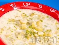 Супа от целина със сметана